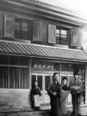 木村蒹葭堂の画像 p1_9