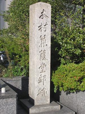 木村蒹葭堂の画像 p1_12